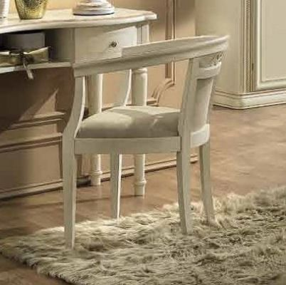Camel Group Siena Ivory Arm Chair