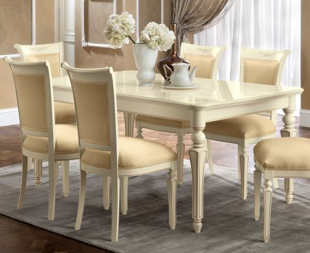 Camel Group Torriani Ivory Rectangular Table With 2 Extensions