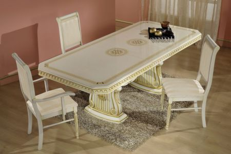 H2O Design Rossella Beige Radica-Gold Extendable Table