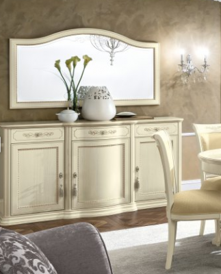 Camel Group Torriani Ivory Mirror